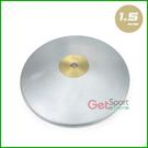 鐵餅1.5公斤(1.5kg/力量訓練/投擲鐵餅/田徑比賽)