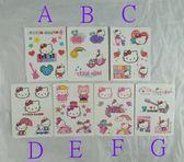 【震撼  】Hello Kitty 凱蒂貓彈琴彩虹音樂撐傘戴帽老鼠吉他紋身貼紙【共7 款】