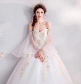 歐尚-魅艷驚鴻 仙仙喇叭袖森系法式公主新娘輕婚紗禮服2661