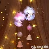 獨角獸夏日和夜光風鈴掛飾小掛件鈴鐺日式櫻花裝飾臥室燈創意女生 樂事館新品