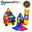 [強強滾]美國畢卡索Picasso Tiles PT26 3D立體益智磁性積木26片 樂高