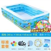 諾澳嬰兒童充氣游泳池家庭超大型海洋球池加厚家用大號成人戲水池