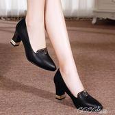 單鞋 春夏季歐百麗緹新款真皮女單鞋粗跟中跟女士皮鞋尖頭大碼工作女鞋    coco衣巷