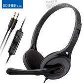 頭戴式耳機K550電腦耳機頭戴式臺式游戲吃雞手機音樂耳麥帶麥克風 【四月特賣】