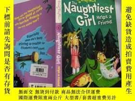 二手書博民逛書店the罕見naughtiest girl helps a friends 最淘氣的女孩幫助朋友Y200392
