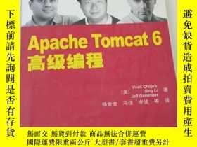 二手書博民逛書店Apache罕見Tomcat 6高級編程:Professiona