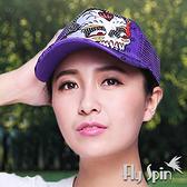 嘻哈街舞帽子-潮流行鬼怪燙鑽平頂街頭網帽15SS-C012 FLY SPIN