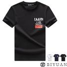 UNARM美式風格【OBIYUAN】短袖T恤 印花 韓版短袖上衣 共3色【HJ9578】