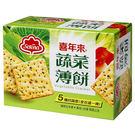 【喜年來】蔬菜薄餅隨手包(68g)...