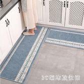 地墊廚房地墊長條防滑吸水防油門墊床邊地毯家用浴室進門門口臥室腳墊 LH7147【3C環球數位館】