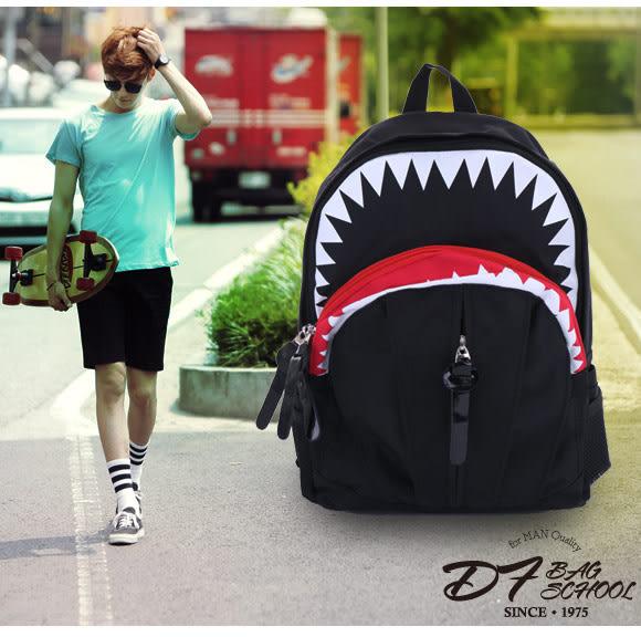 DF BAGSCHOOL - 鯊魚風暴造型款運動後背包