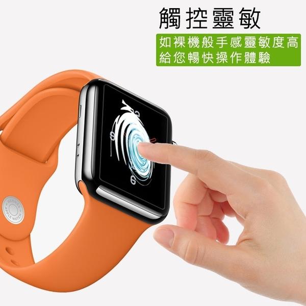 Apple Watch 40/44mm 3D曲面 手錶保護貼 螢幕保護貼 iWatch 4 鋼化玻璃貼 防刮傷 防指紋