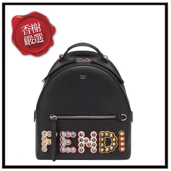 FENDI立體鉚釘小後背包8BZ038全新商品