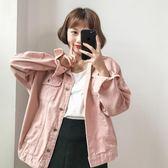 夏裝新款韓版顯瘦水洗純色單排扣長袖牛仔外套女學生夾克衫上衣『小淇嚴選』