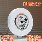 cd 壁掛式CD機播放器家用DVD影碟機胎教播放機藍芽英語學習cd復讀機 igo
