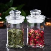 茶葉罐 密封玻璃透明防潮便攜茶葉存儲罐普洱茶罐存茶罐小茶罐茶葉罐中號【美物居家館】