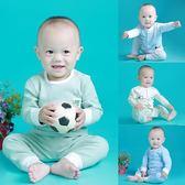 全館85折寶寶秋裝套裝女0一1歲嬰兒衣服內衣長袖睡衣男女幼兒純棉秋衣秋褲 森活雜貨