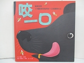 【書寶二手書T1/少年童書_EB9】咬一口:真實呈現11種動物和牠們咬一口的實際大小_蘿拉.薛佛,