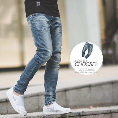 牛仔褲 漸層刷色小抓破窄管褲牛仔褲【N9829J】