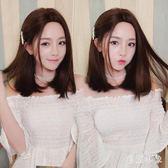 中長假髮 女長直發中長黑色自然逼真隱形中分甜美可愛韓版時尚假發套 ic1986『毛菇小象』