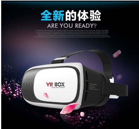 VR BOX手機3D眼鏡 頭戴式虛擬現實vr眼鏡【Mr.1688先生】