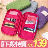 ♚MY COLOR♚韓版第四代長款多功能護照包 證件包 長款護照夾 收納袋 旅遊收納 名片夾【Y40】