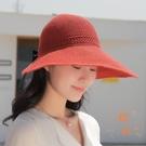 防曬遮陽大沿太陽帽防紫外線卷卷可折疊空頂涼帽夏透氣【橘社小鎮】