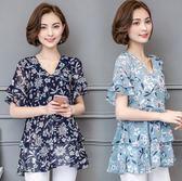 喇叭袖雪紡衫女2018夏裝新款大碼女裝寬鬆顯瘦微胖妹妹中長款上衣  良品鋪子