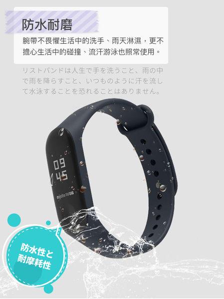 小米手環3 炫彩 腕帶 三代 替換帶 錶帶 測心律 運動 腕帶 矽膠 果凍套 手環
