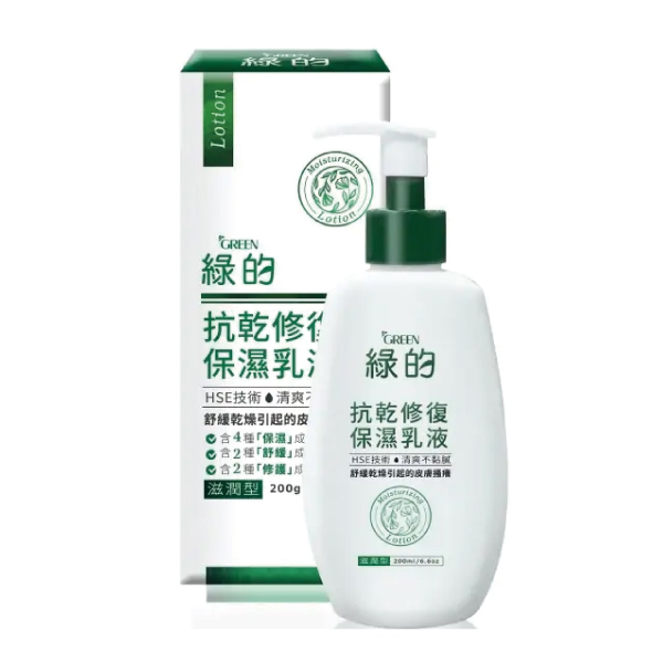 綠的 抗乾修復保濕乳液-滋潤型200ml/單瓶 【杏一】