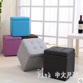 收納凳換鞋矮凳子時尚客廳沙發凳創意儲物凳家用布藝擱腳凳小凳子 JY7503【Pink中大尺碼】