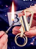 打火機 萬次火柴煤油打火機多功能戶外防水奇特創意開瓶器鑰匙扣掛件刻字DF 維多原創