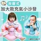 幫寶椅 兒童餐椅 寶寶充氣坐椅★按壓式加...
