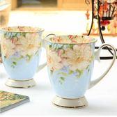 歐式唐山骨瓷咖啡杯陶瓷創意馬克杯水杯茶杯牛奶杯子家用牙刷杯 情人節禮物