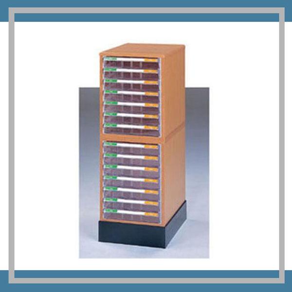 【必購網OA辦公傢俱】B4-8107Hx2+B4-01H 雙排文件櫃+底座  木質公文櫃