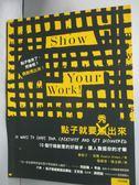 【書寶二手書T9/行銷_JEG】點子就要秀出來-10個行銷創意的好撇步_奧斯汀‧克隆