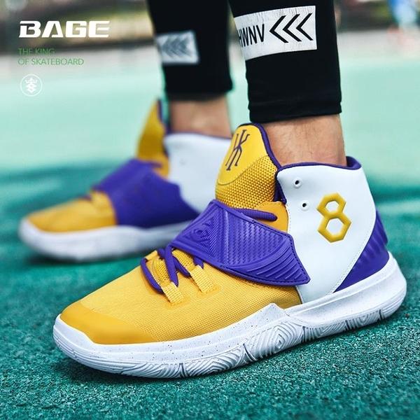 科比Kobe黑曼巴紀念款湖人紫金定制籃球鞋男歐文6代運動鞋球鞋靴 雙11提前購