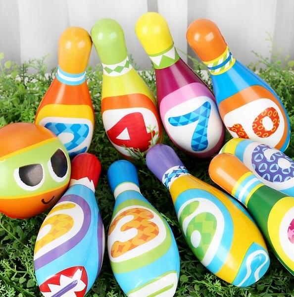 保齡球 兒童保齡球玩具套裝2兒童親子運動3歲生日禮物室內幼兒園球類男孩【快速出貨八折優惠】