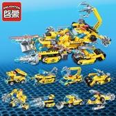 積木積木男孩子6城市工程車7兒童益智拼裝玩具8-10歲幻影忍者