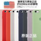 Apple iPhone6/6S Plu...