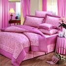 彩夢精靈 40支棉七件組-5x6.2呎雙人-鋪棉床罩組[諾貝達莫卡利]-R7080A-M