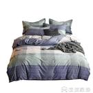 被套 床笠四件套床上用品宿舍單人1.5米冬季水洗棉被罩被套床罩三件套4【快速出貨】