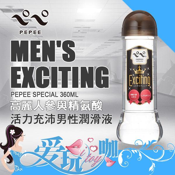 日本 PEPEE 高麗人參與精氨酸 活力充沛男性潤滑液 PEPEE SPECIAL Men's Exciting 360ml 日本原裝進口