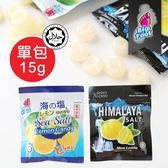 馬來西亞 BF 隨手包檸檬糖 (單包) 15g 檸檬糖 糖果 海鹽檸檬糖 薄荷玫瑰鹽檸檬糖 團購