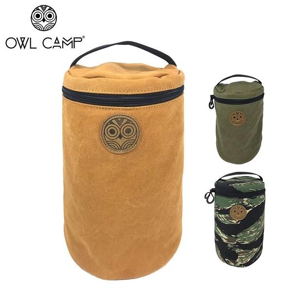 丹大戶外【OWL CAMP】圓桶收納包 三色 PTD-001、PTD-002、PTD-003 油燈│收納袋
