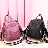 後背包軟2020新款韓版百搭旅行小背包兩用pu時尚純色單肩女包包潮  4.4超級品牌日
