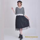 Kinloch Anderson金安德森   圓領橫條剪接網布洋裝  ( 2色 )