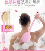 沐浴刷創意家居家實用懶人生活日用品百貨小商品用具正韓衛浴洗澡神器推薦