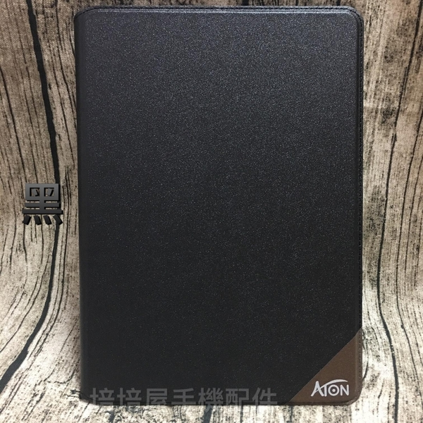 Apple iPad 9.7(2017) 第五代 A1823《Aton質感系磨砂無扣側掀側翻平板皮套》平板套保護套保護殼