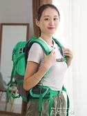 新款韓版戶外雙肩背包女旅行防水男時尚旅游徒步登山包30L多功能